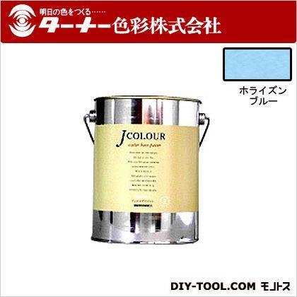 室内/壁紙塗料(水性塗料)Jカラー ホライズンブルー 2L JC20BL1D