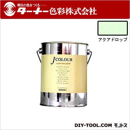 室内/壁紙塗料(水性塗料)Jカラー アクアドロップ 2L JC20BP4C