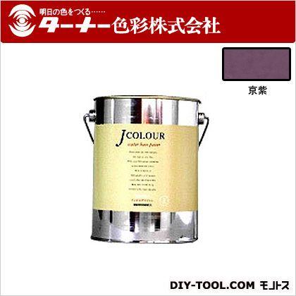室内/壁紙塗料(水性塗料)Jカラー 京紫(きょうむらさき) 2L JC20JB4A