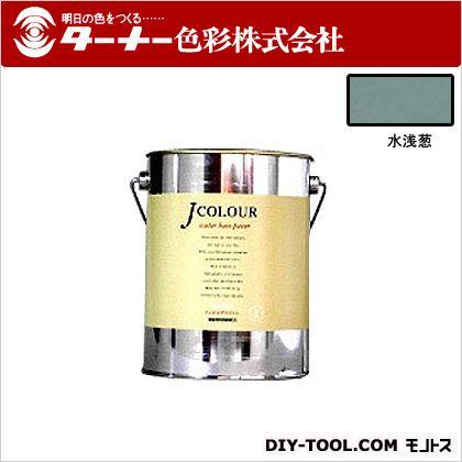室内/壁紙塗料(水性塗料)Jカラー 水浅葱(みずあさぎ) 2L JC20JB2B