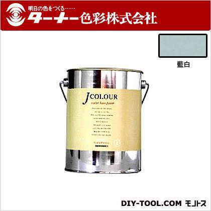 室内/壁紙塗料(水性塗料)Jカラー 藍白(あいじろ) 2L JC20JB1C
