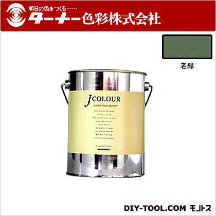室内/壁紙塗料(水性塗料)Jカラー 老緑(おいみどり) 2L JC20JB5D