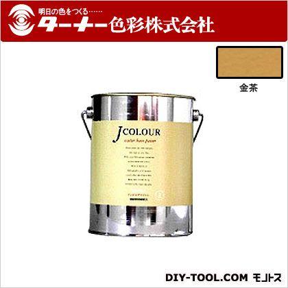 室内/壁紙塗料(水性塗料)Jカラー 金茶(きんちゃ) 2L JC20JY2B