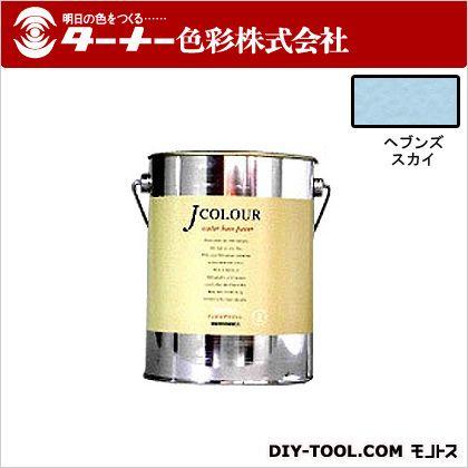 室内/壁紙塗料(水性塗料)Jカラー ヘブンズスカイ 2L JC20ML2D