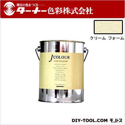 室内/壁紙塗料(水性塗料)Jカラー クリームフォーム 2L JC20MP5B