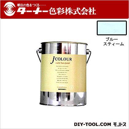 室内/壁紙塗料(水性塗料)Jカラー ブルースティーム 2L JC20MP1D