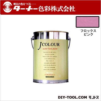 【送料無料】ターナー色彩 室内/壁紙塗料(水性塗料)Jカラー フロックスピンク 4L JC40BD2A