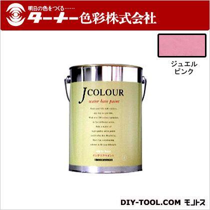 室内/壁紙塗料(水性塗料)Jカラー ジュエルピンク 4L JC40BD3A