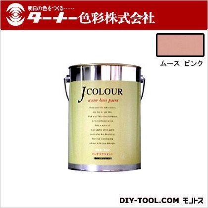 室内/壁紙塗料(水性塗料)Jカラー ムースピンク 4L JC40BD5A