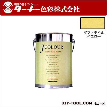 室内/壁紙塗料(水性塗料)Jカラー ダファデイルイエロー 4L JC40BD1C