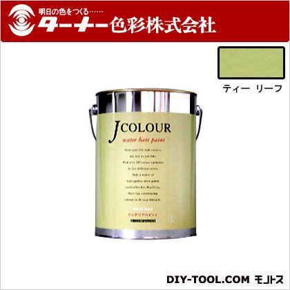 室内/壁紙塗料(水性塗料)Jカラー ティーリーフ 4L JC40BD3C