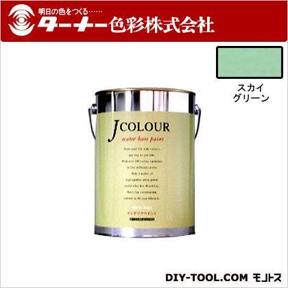 室内/壁紙塗料(水性塗料)Jカラー スカイグリーン 4L JC40BD5C