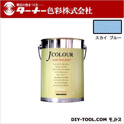 室内/壁紙塗料(水性塗料)Jカラー スカイブルー 4L JC40BD2D