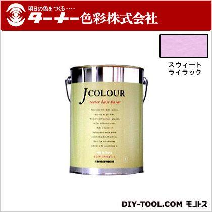 室内/壁紙塗料(水性塗料)Jカラー スウィートライラック 4L JC40BL1A