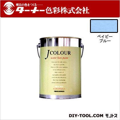 室内/壁紙塗料(水性塗料)Jカラー ベイビーブルー 4L JC40BL2D