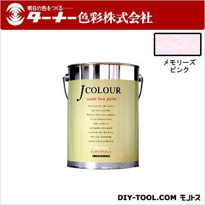 【送料無料】ターナー色彩 室内/壁紙塗料(水性塗料)Jカラー メモリーズピンク 4L JC40BP2A
