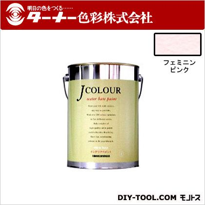 室内/壁紙塗料(水性塗料)Jカラー フェミニンピンク 4L JC40BP3A