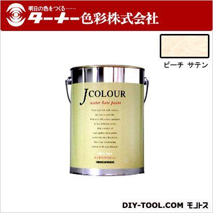 【送料無料】ターナー色彩 室内/壁紙塗料(水性塗料)Jカラー ピーチサテン 4L JC40BP1B