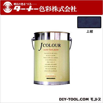 室内/壁紙塗料(水性塗料)Jカラー 上紺(じょうこん) 4L JC40JB4B