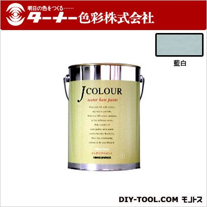 室内/壁紙塗料(水性塗料)Jカラー 藍白(あいじろ) 4L JC40JB1C