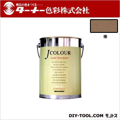 【送料無料】ターナー色彩 室内/壁紙塗料(水性塗料)Jカラー 橡(つるばみ) 4L JC40JY4C