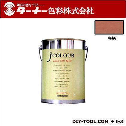 室内/壁紙塗料(水性塗料)Jカラー 弁柄(べんがら) 4L JC40JY1D