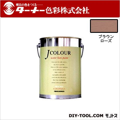 室内/壁紙塗料(水性塗料)Jカラー ブラウンローズ 4L JC40MD4A