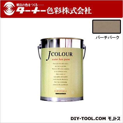 室内/壁紙塗料(水性塗料)Jカラー パーチパーク 4L JC40MD1B