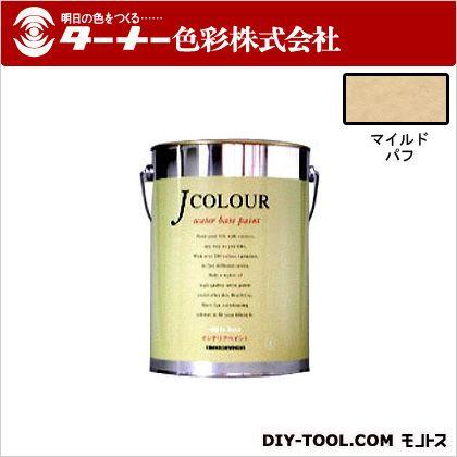 【送料無料】ターナー色彩 室内/壁紙塗料(水性塗料)Jカラー マイルドパフ 4L JC40ML3B