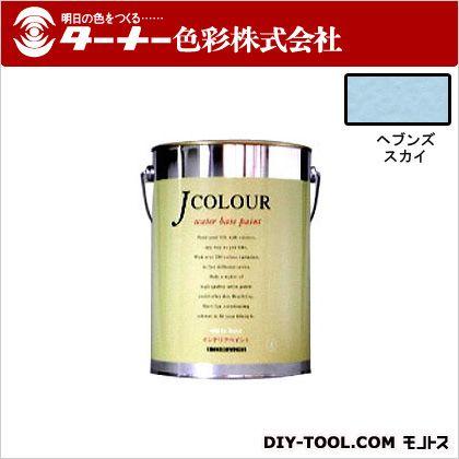 室内/壁紙塗料(水性塗料)Jカラー ヘブンズスカイ 4L JC40ML2D