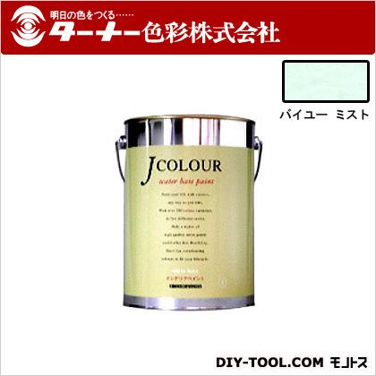 室内/壁紙塗料(水性塗料)Jカラー バイユーミスト 4L JC40MP5C