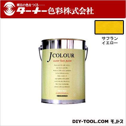 室内/壁紙塗料(水性塗料)Jカラー サフランイエロー 4L JC40VI4D