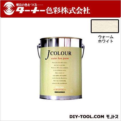 【送料無料】ターナー色彩 室内/壁紙塗料(水性塗料)Jカラー ウォームホワイト 4L JC40WH2A 0