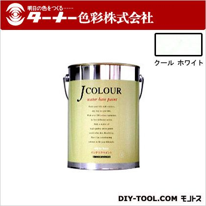 室内/壁紙塗料(水性塗料)Jカラー クールホワイト 4L JC40WH1C