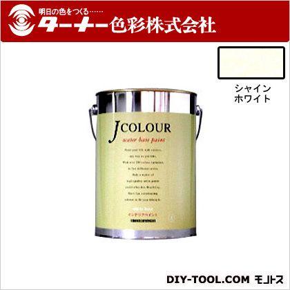 室内/壁紙塗料(水性塗料)Jカラー シャインホワイト 4L JC40WH1D