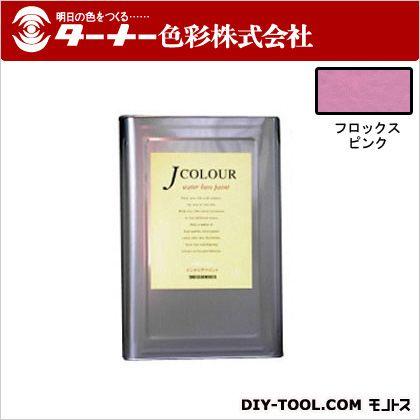 室内/壁紙塗料(水性塗料)Jカラー フロックスピンク 15L JC15BD2A