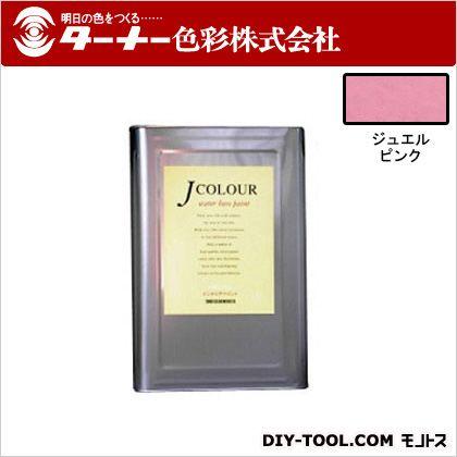 室内/壁紙塗料(水性塗料)Jカラー ジュエルピンク 15L JC15BD3A