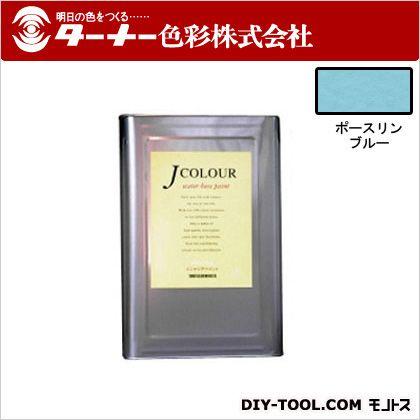室内/壁紙塗料(水性塗料)Jカラー ポースリンブルー 15L JC15BD1D