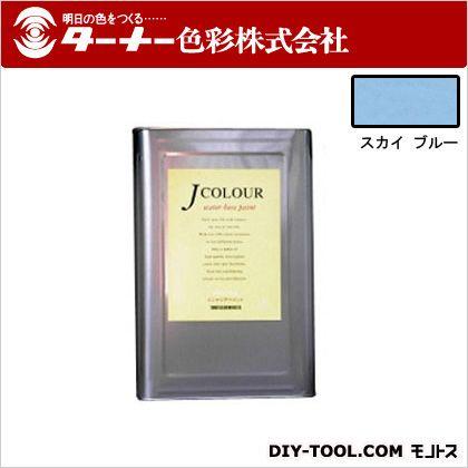 室内/壁紙塗料(水性塗料)Jカラー スカイブルー 15L JC15BD2D