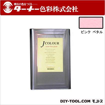室内/壁紙塗料(水性塗料)Jカラー ピンクペタル 15L JC15BL3A