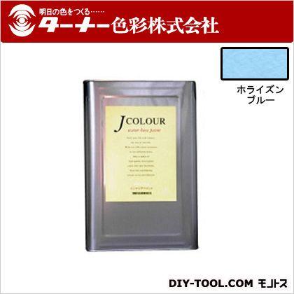 室内/壁紙塗料(水性塗料)Jカラー ホライズンブルー 15L JC15BL1D