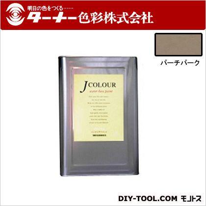 室内/壁紙塗料(水性塗料)Jカラー パーチパーク 15L JC15MD1B
