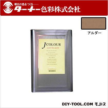 【送料無料】ターナー色彩 室内/壁紙塗料(水性塗料)Jカラー アルダー 15L JC15MD2B
