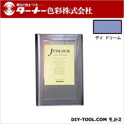 室内/壁紙塗料(水性塗料)Jカラー デイドリーム 15L JC15MD4D