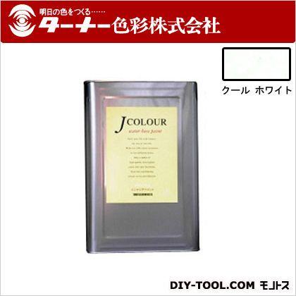 室内/壁紙塗料(水性塗料)Jカラー クールホワイト 15L JC15WH1C