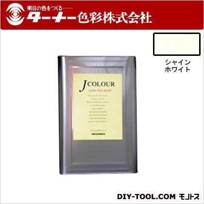 室内/壁紙塗料(水性塗料)Jカラー シャインホワイト 15L JC15WH1D