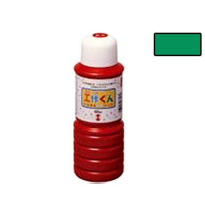 工作くん(工作用えのぐ) 緑 300ml KC30013