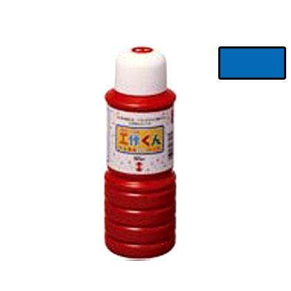 工作くん(工作用えのぐ) 青 300ml KC30015