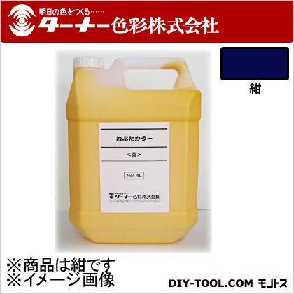 ねぷた・ねぶたカラー 紺 4L NT016007