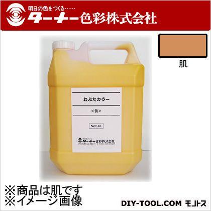 ねぷた・ねぶたカラー 肌 4L NT016014